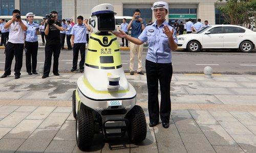 police robot china